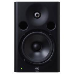 Enceinte active Yamaha MSP7 Studio