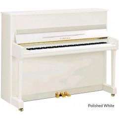Yamaha P116 Silent SH2 blanc brillant