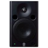 Enceinte active Yamaha MSP5 Studio