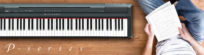 Piano ROLAND LX7